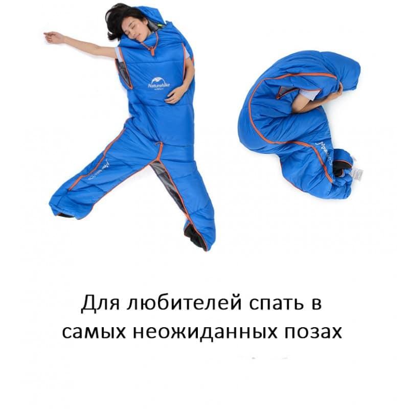Теплый спальный мешок-комбинезон (спальник-трансформер с ногами) NatureHike + компрессионный чехол: t° комфорта 10°, 212662