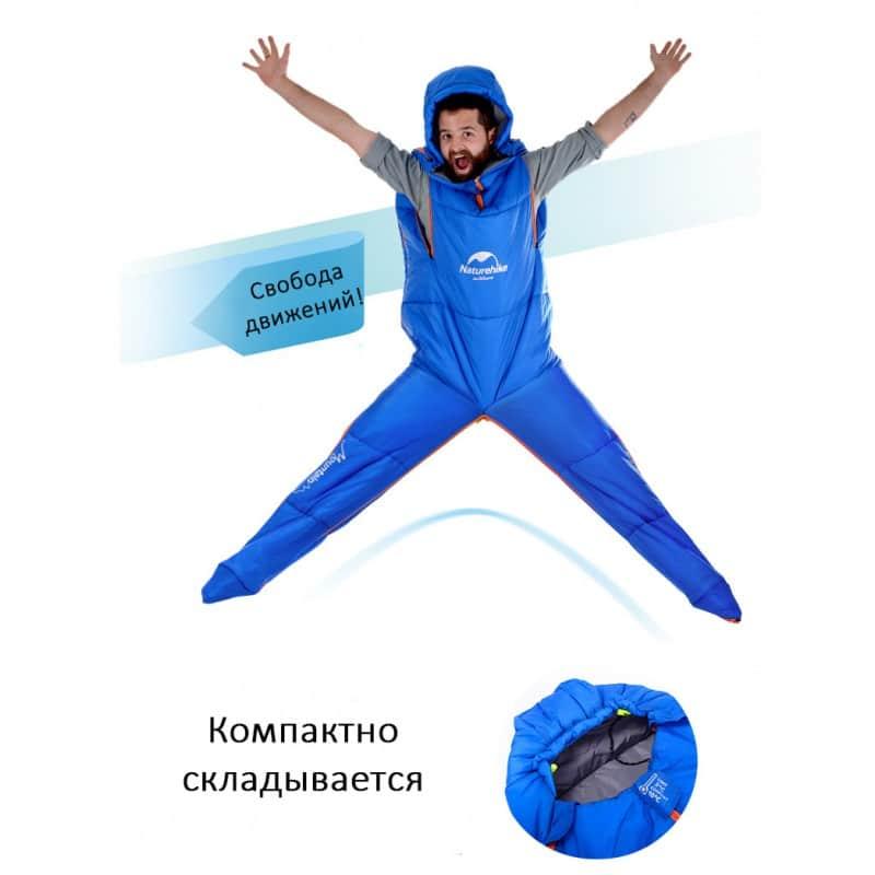 Теплый спальный мешок-комбинезон (спальник-трансформер с ногами) NatureHike + компрессионный чехол: t° комфорта 10°, 212668