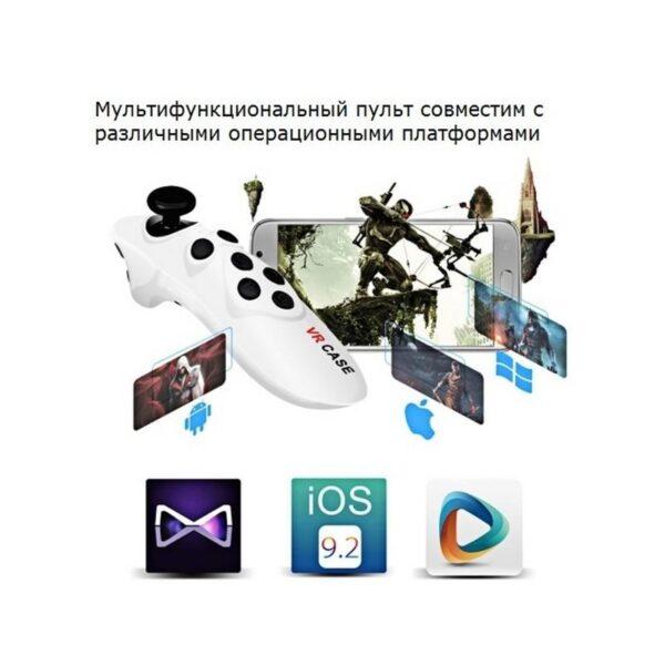36818 - Мультифункциональный пульт управления VR CASE GAME PAD - Bluetooth V3.0, мини-геймпад, пульт ДУ, Flymouse