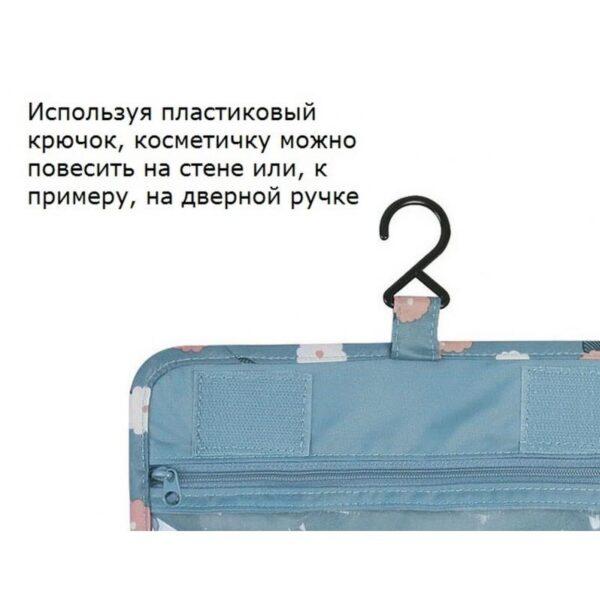 36839 - Вместительная дорожная косметичка-органайзер VIP Pilot C06-2-01 для банных принадлежностей