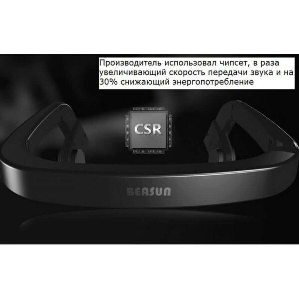 36876 - Костные Bluetooth наушники BEASUN ZD100 - Bluetooth 4.0, до 8 часов музыки, микрофон
