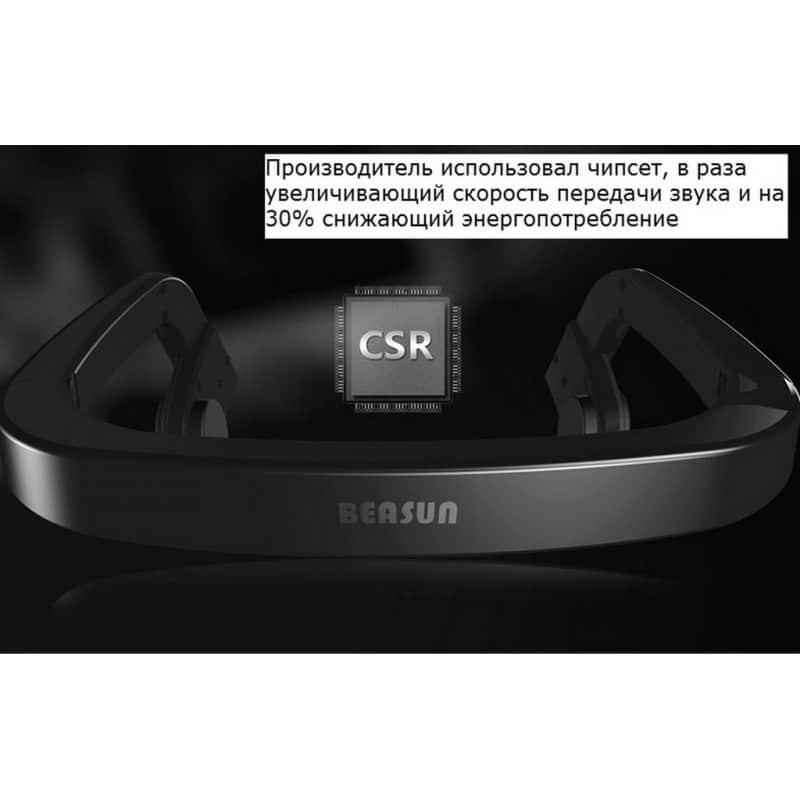 Костные Bluetooth наушники BEASUN ZD100 – Bluetooth 4.0, до 8 часов музыки, микрофон 212772