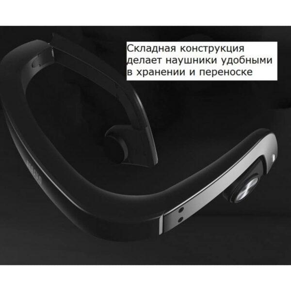 36878 - Костные Bluetooth наушники BEASUN ZD100 - Bluetooth 4.0, до 8 часов музыки, микрофон
