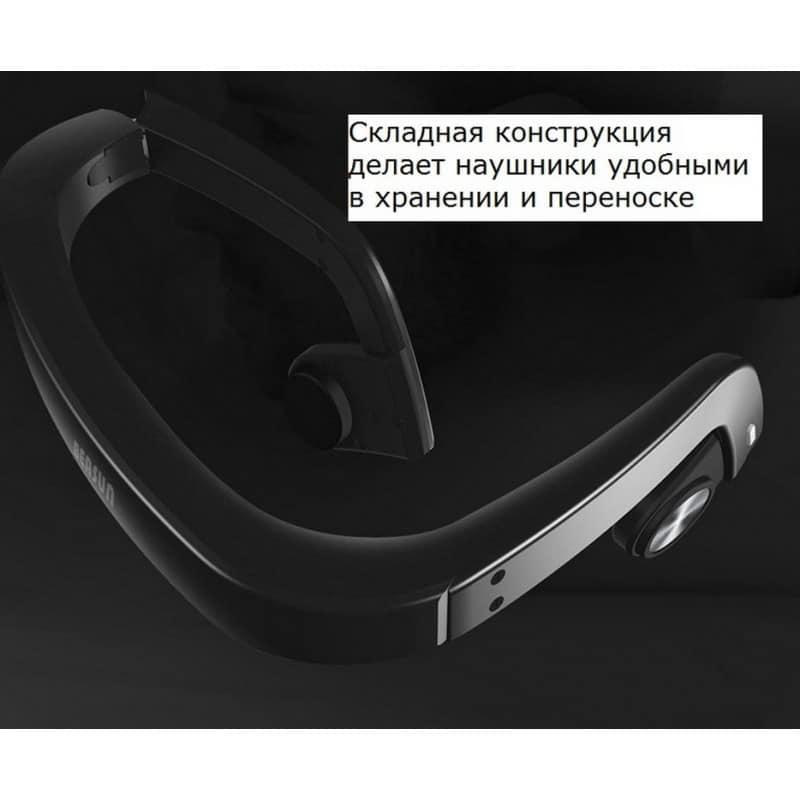 Костные Bluetooth наушники BEASUN ZD100 – Bluetooth 4.0, до 8 часов музыки, микрофон 212774