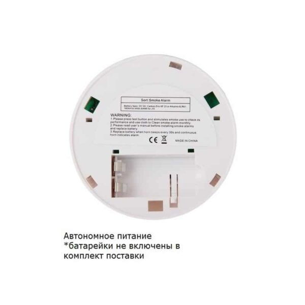 36887 - Автономная пожарная сигнализация - фотоэлектрический датчик дыма, световой и звуковой сигнал, до 80 квадратных метров