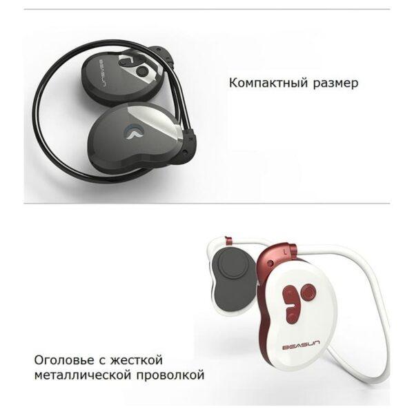 36910 - Bluetooth наушники BEASUN GY1 на основе костной проводимости - Bluetooth 4.1, до 8 часов музыки, микрофон