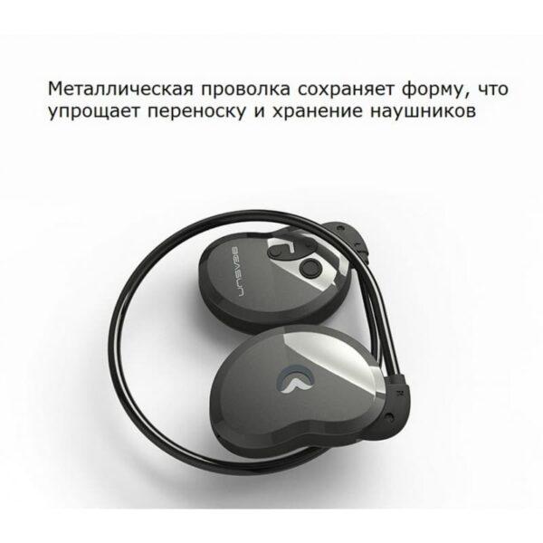 36915 - Bluetooth наушники BEASUN GY1 на основе костной проводимости - Bluetooth 4.1, до 8 часов музыки, микрофон
