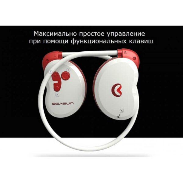 36918 - Bluetooth наушники BEASUN GY1 на основе костной проводимости - Bluetooth 4.1, до 8 часов музыки, микрофон