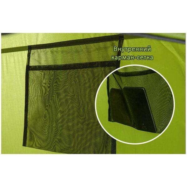 36933 - Мобильная кемпинговая палатка-душ/ туалет/ раздевалка Naturehike