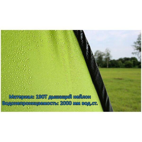 36938 - Мобильная кемпинговая палатка-душ/ туалет/ раздевалка Naturehike
