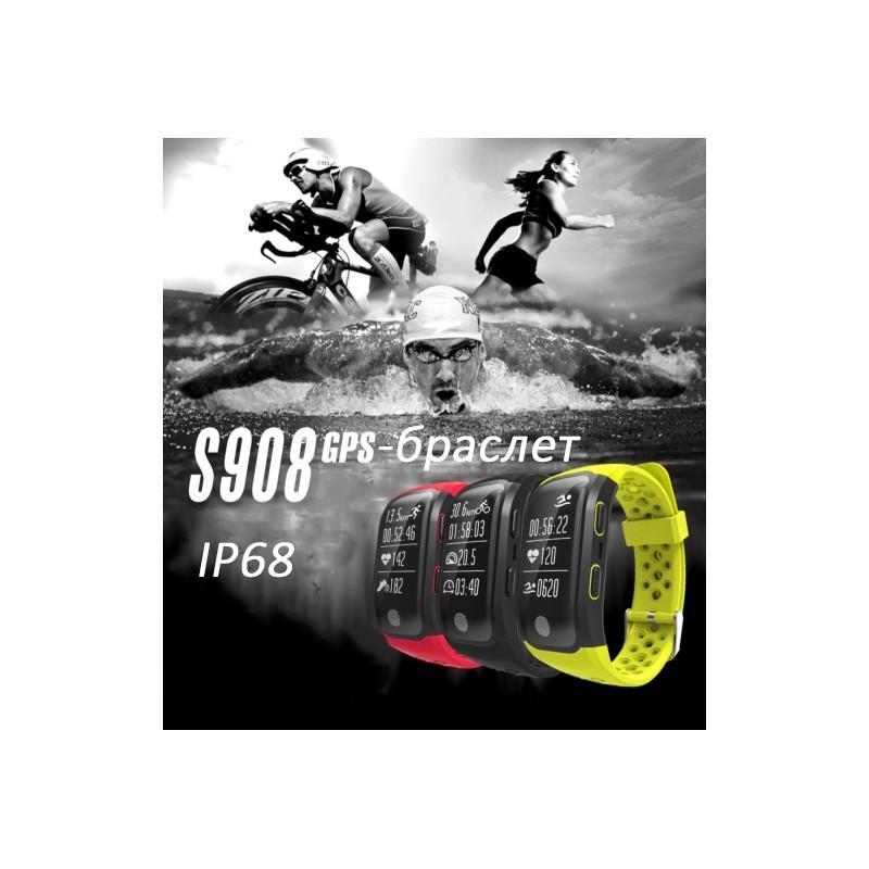 Смарт-часы (фитнес-браслет) S908 с GPS-трекером: IP68, шагомер, пульсометр, Bluetooth 4.0, поддержка IOS, Android, уведомления 212941
