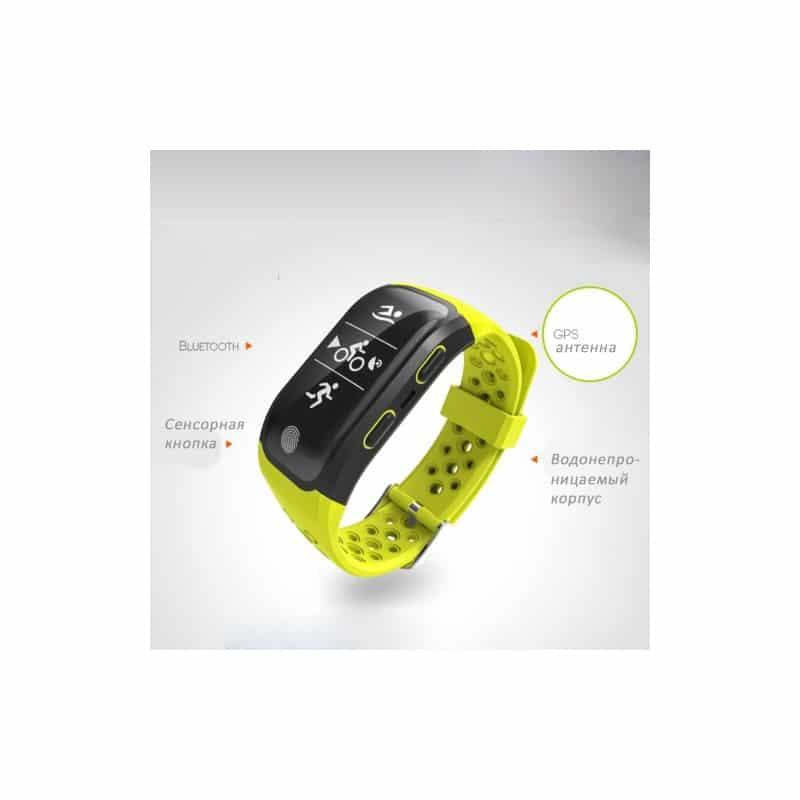 Смарт-часы (фитнес-браслет) S908 с GPS-трекером: IP68, шагомер, пульсометр, Bluetooth 4.0, поддержка IOS, Android, уведомления 212943