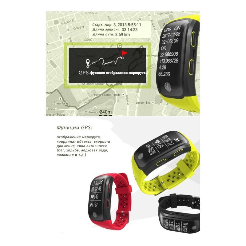 Смарт-часы (фитнес-браслет) S908 с GPS-трекером: IP68, шагомер, пульсометр, Bluetooth 4.0, поддержка IOS, Android, уведомления 212945