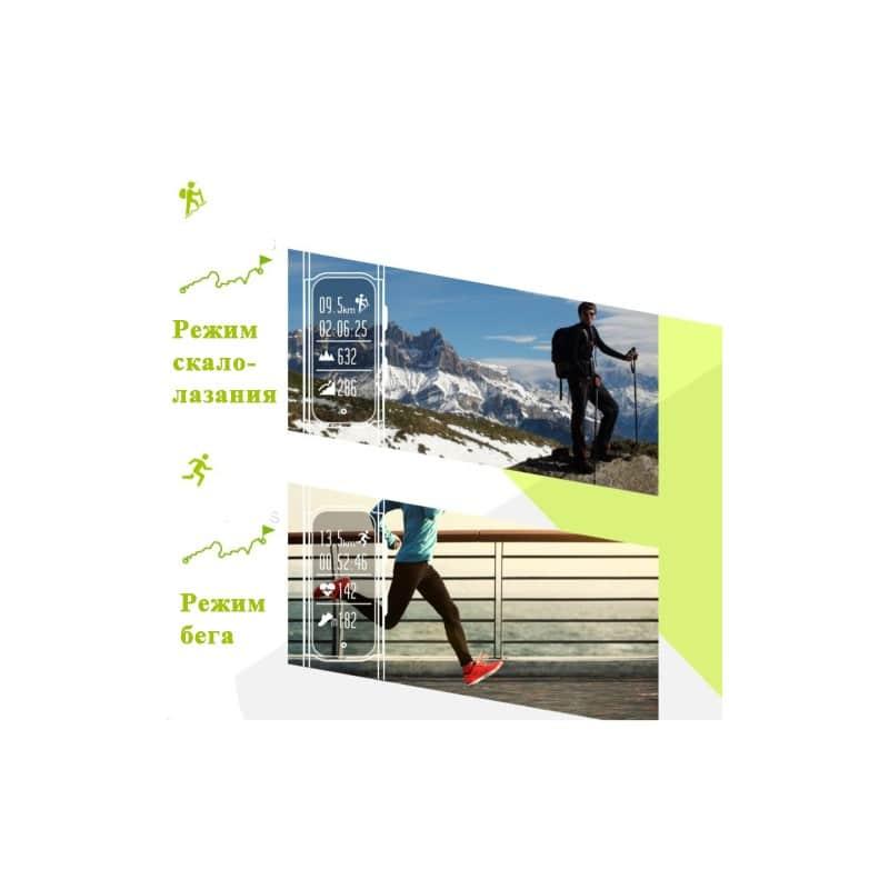 Смарт-часы (фитнес-браслет) S908 с GPS-трекером: IP68, шагомер, пульсометр, Bluetooth 4.0, поддержка IOS, Android, уведомления 212947