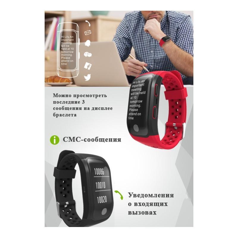Смарт-часы (фитнес-браслет) S908 с GPS-трекером: IP68, шагомер, пульсометр, Bluetooth 4.0, поддержка IOS, Android, уведомления 212949
