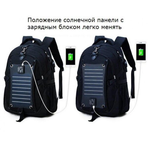 37081 - Вместительный рюкзак с солнечной панелью - карман для ноутбука, 2 х USB для зарядки, съемная солнечная панель