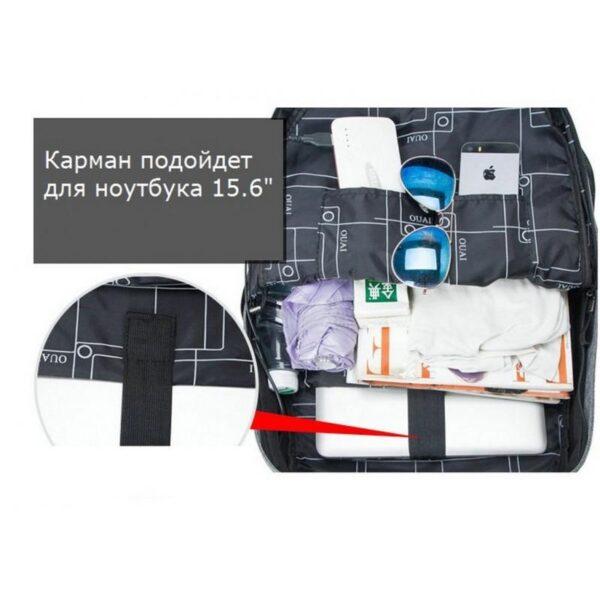 37088 - Вместительный рюкзак с солнечной панелью - карман для ноутбука, 2 х USB для зарядки, съемная солнечная панель