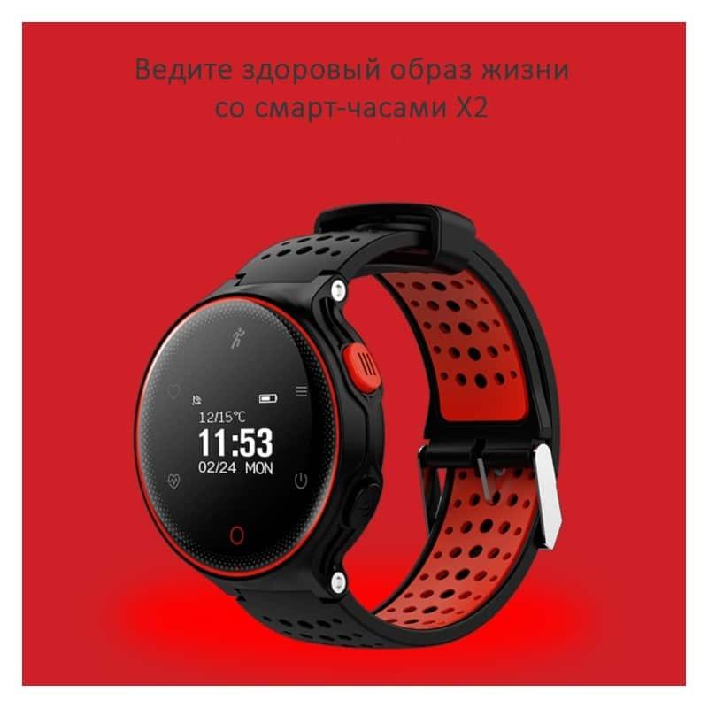 Умные часы X2: OLED-дисплей, IP68, Bluetooth, шагомер, пульсометр, измерение давления, синхронизация со смартфоном (звонки, смс) 213016