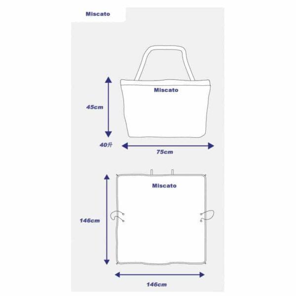 37189 - Универсальное водонепроницаемое покрывало-сумка Miscato для пляжа, пикника, прогулок с детьми