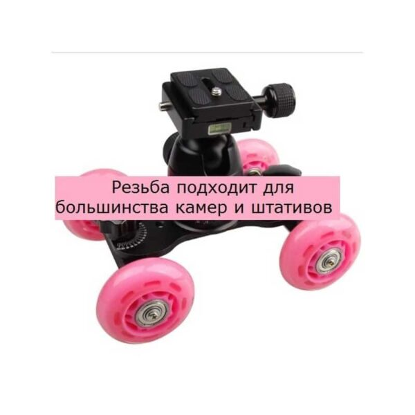 37268 - Компактный слайдер-трек Dolly Car DEBO для DSLR камеры/видеокамеры