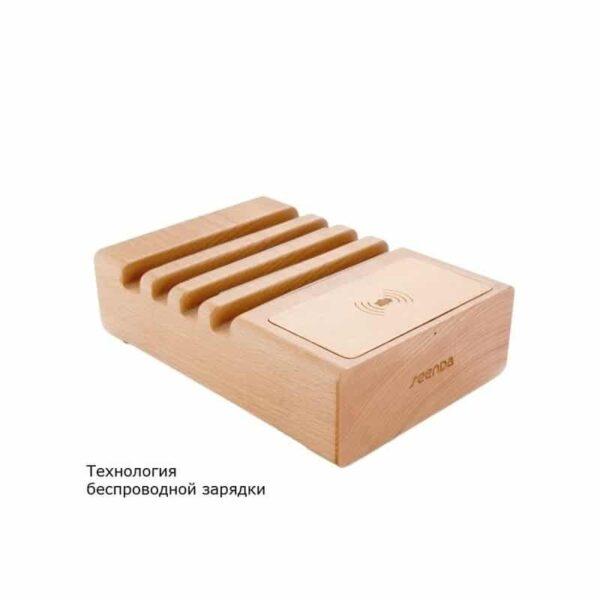 37271 - Деревянное зарядное устройство Seenda 3 in 1 Wood - держатель, 5 портов USB + быстрая зарядка, беспроводная зарядка