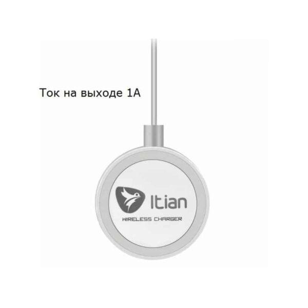 37285 - Беспроводное Qi зарядное устройство Itian Wireless Charger