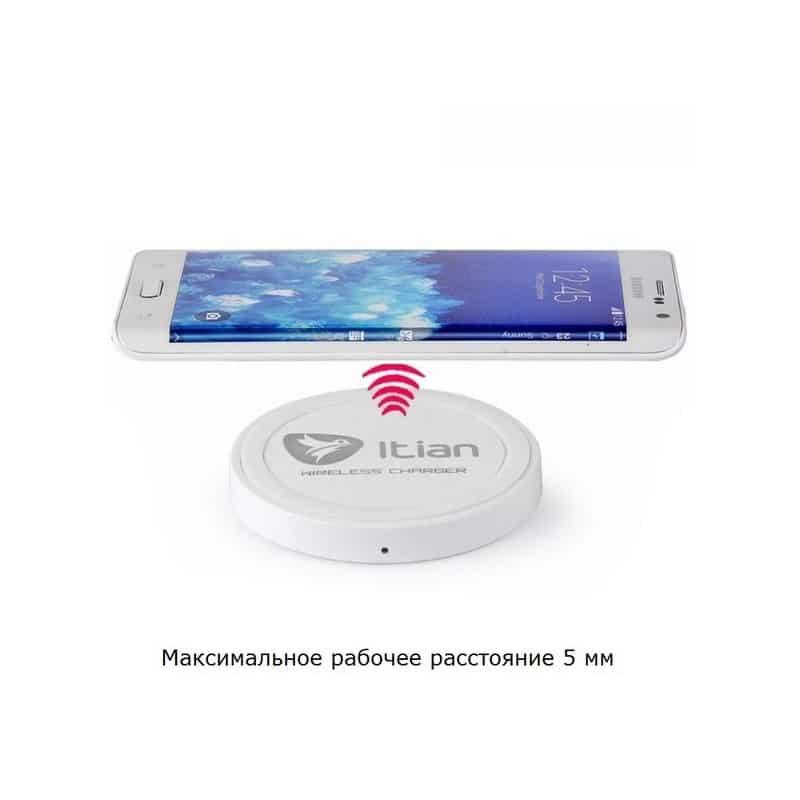 Беспроводное Qi зарядное устройство Itian Wireless Charger 213136