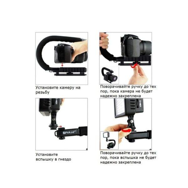 37297 - C/U-образный стедикам PULUZ Kits - головка для штатива, крепление для телефона, мягкая ручка, интерфейс для света и микрофона