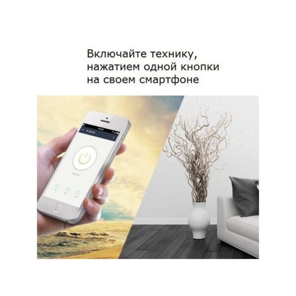37319 - Умная Wi-Fi розетка Alexa - 16A, 2.4G, AC 100-240V, EU