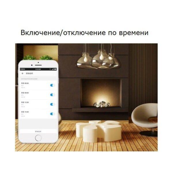 37320 - Умная Wi-Fi розетка Alexa - 16A, 2.4G, AC 100-240V, EU