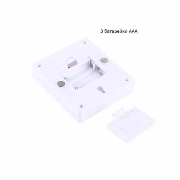 37325 - Настенный двойной светильник-ночник Double LED Switch