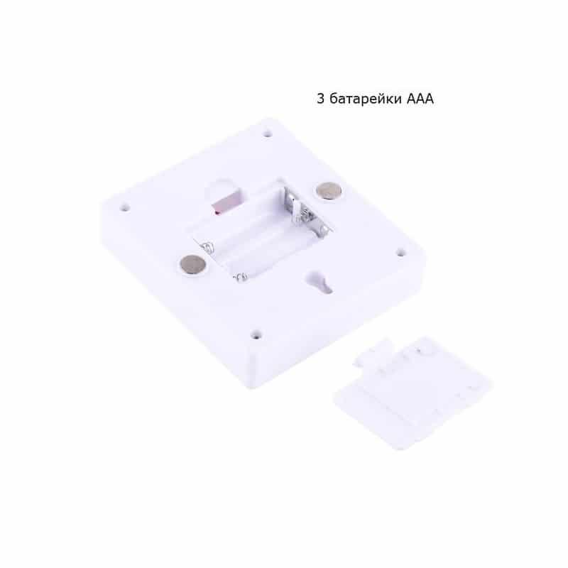 Настенный двойной светильник-ночник Double LED Switch 213170