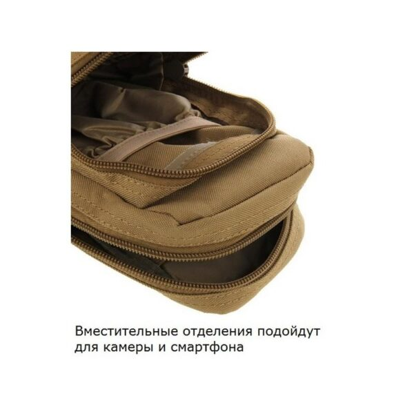 37370 - Многофункциональная сумка Waist Bag с тремя отделениями из плотного нейлона