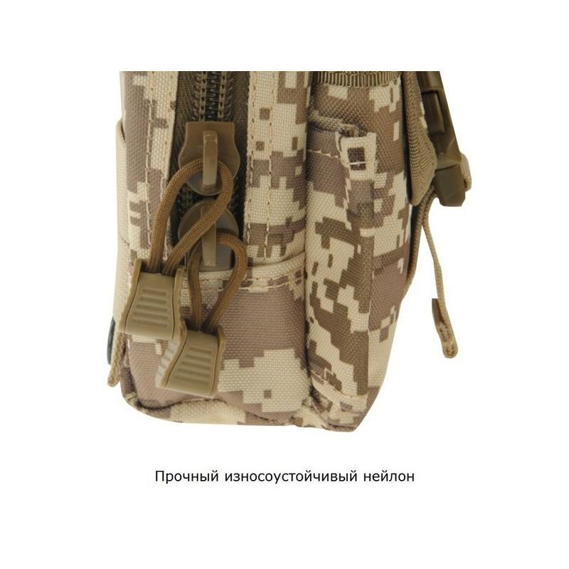 Прочная поясная сумка Density Bag – нейлон, на молнии, карман, крепление MOLLE / PALS 213231