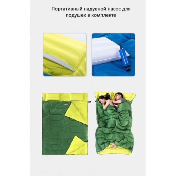 37464 - Двойной спальник с подушками Naturehike