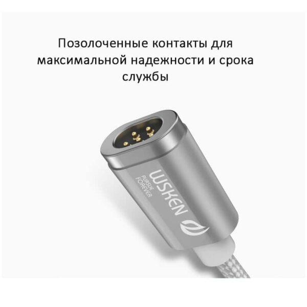 37514 - Магнитный нейлоновый USB-кабель Wsken X-cable Mini 2 для iPhone, Android: Micro-USB/ Lightning для Apple (1 м)