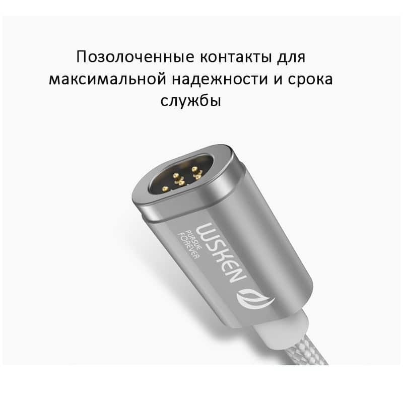 Магнитный нейлоновый USB-кабель Wsken X-cable Mini 2 для iPhone, Android: Micro-USB/ Lightning для Apple (1 м) 213346