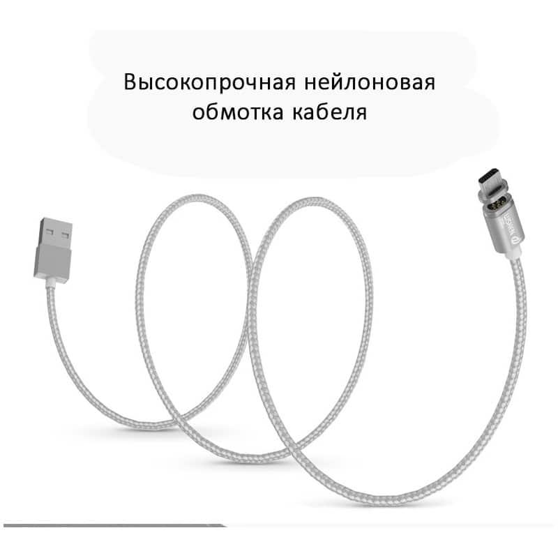 Магнитный нейлоновый USB-кабель Wsken X-cable Mini 2 для iPhone, Android: Micro-USB/ Lightning для Apple (1 м) 213348