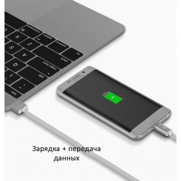 37517 - Магнитный нейлоновый USB-кабель Wsken X-cable Mini 2 для iPhone, Android: Micro-USB/ Lightning для Apple (1 м)