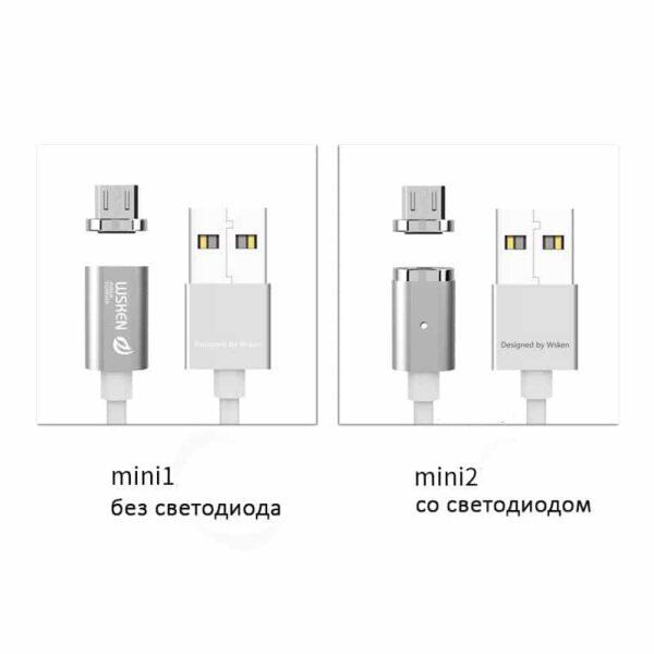 37518 - Магнитный нейлоновый USB-кабель Wsken X-cable Mini 2 для iPhone, Android: Micro-USB/ Lightning для Apple (1 м)