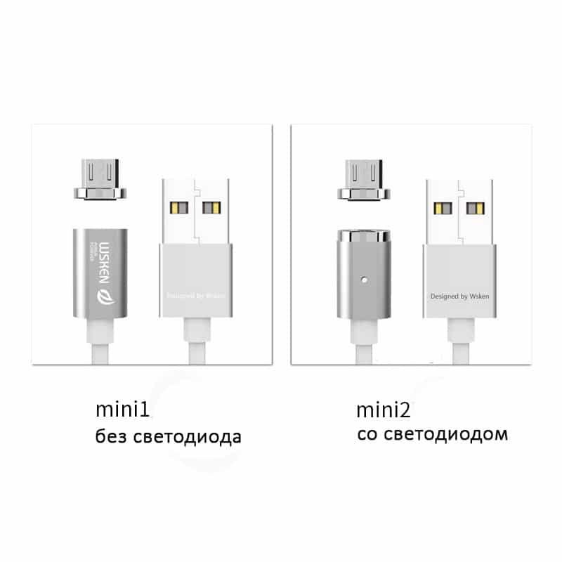 Магнитный нейлоновый USB-кабель Wsken X-cable Mini 2 для iPhone, Android: Micro-USB/ Lightning для Apple (1 м) 213350