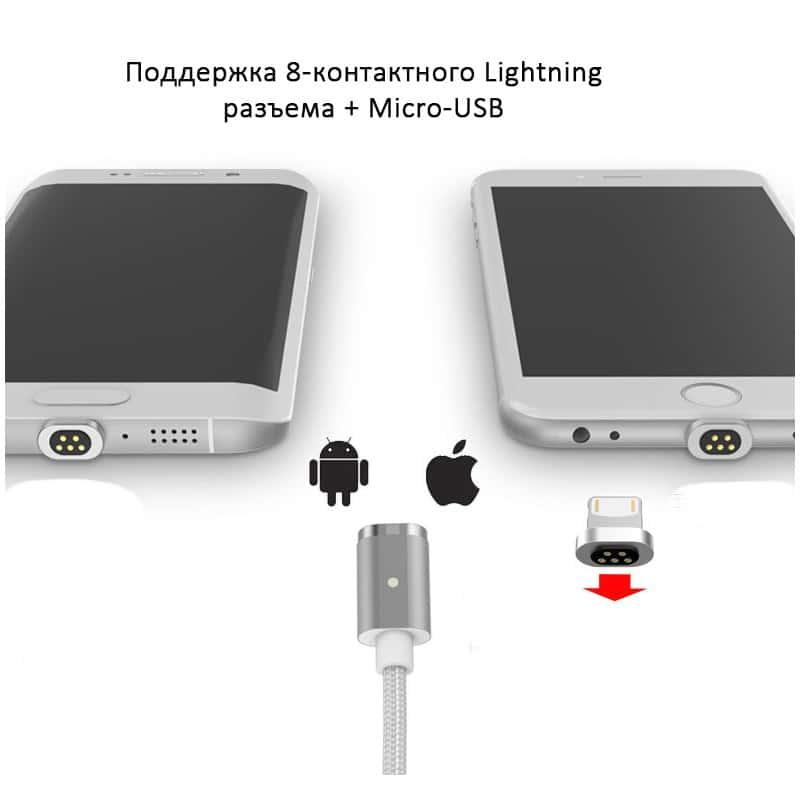 Магнитный нейлоновый USB-кабель Wsken X-cable Mini 2 для iPhone, Android: Micro-USB/ Lightning для Apple (1 м) 213351