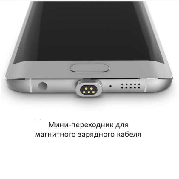 37523 - Магнитный нейлоновый USB-кабель Wsken X-cable Mini 2 для iPhone, Android: Micro-USB/ Lightning для Apple (1 м)