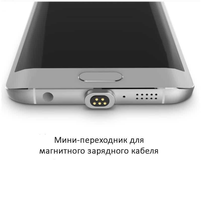 Магнитный нейлоновый USB-кабель Wsken X-cable Mini 2 для iPhone, Android: Micro-USB/ Lightning для Apple (1 м) 213354