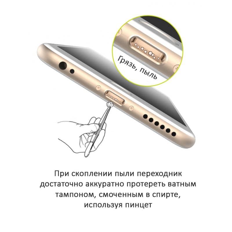 Магнитный нейлоновый USB-кабель Wsken X-cable Mini 2 для iPhone, Android: Micro-USB/ Lightning для Apple (1 м) 213355