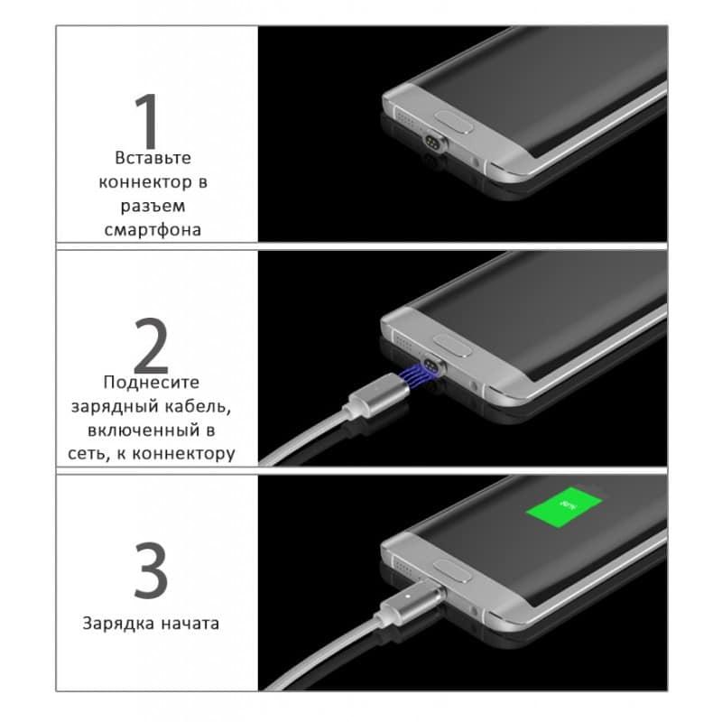 Магнитный нейлоновый USB-кабель Wsken X-cable Mini 2 для iPhone, Android: Micro-USB/ Lightning для Apple (1 м) 213356