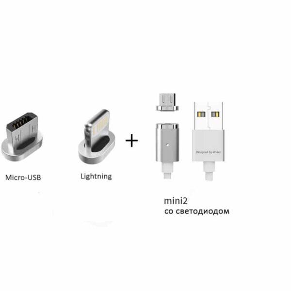 37534 - Магнитный нейлоновый USB-кабель Wsken X-cable Mini 2 для iPhone, Android: Micro-USB/ Lightning для Apple (1 м)