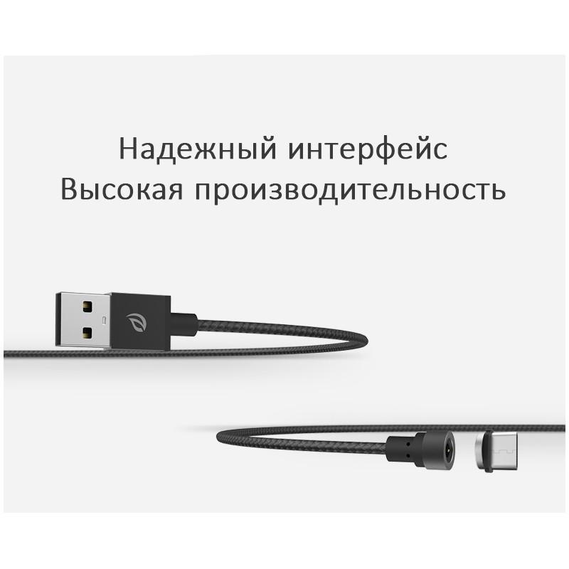 Магнитный нейлоновый USB-кабель X-cable Wsken (круговой) для устройств с разъемом USB Type-C 213458