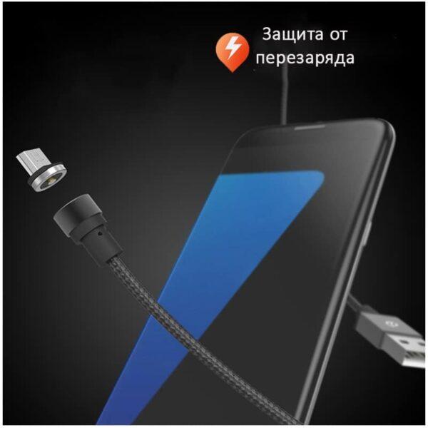 37666 - Магнитный круговой USB-кабель X-cable Wsken для iPhone, Android: коннекторы для Micro-USB/ Lightning (Apple)