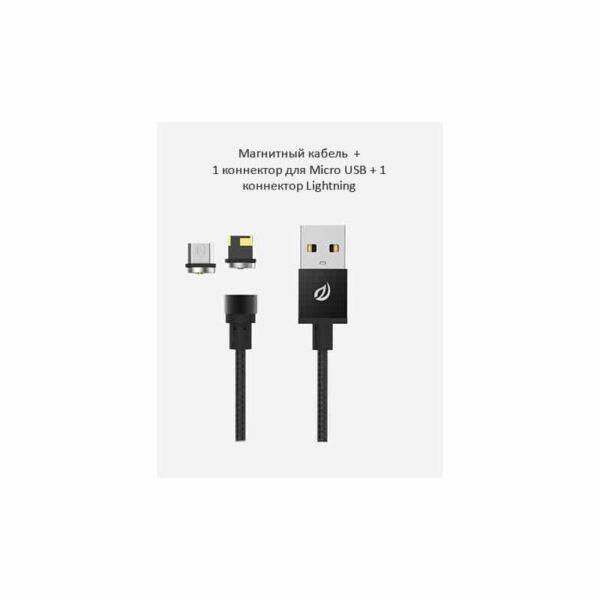 37687 - Магнитный круговой USB-кабель X-cable Wsken для iPhone, Android: коннекторы для Micro-USB/ Lightning (Apple)